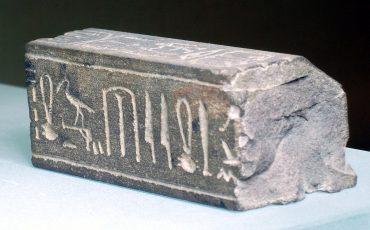 1 Fragmento de uma haste cerimonial do côvado. Public Domain