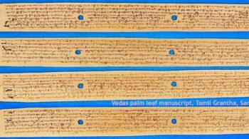 1 Manuscrito em folha de palmeira dos Vedas. Creative Commons